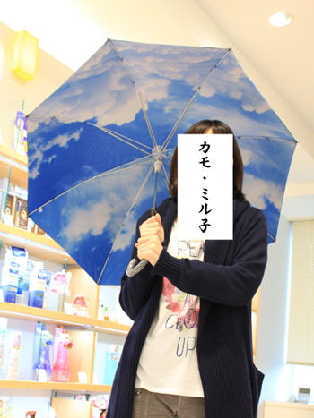 リスベス傘.jpg