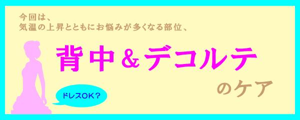 美ルーム2.jpg