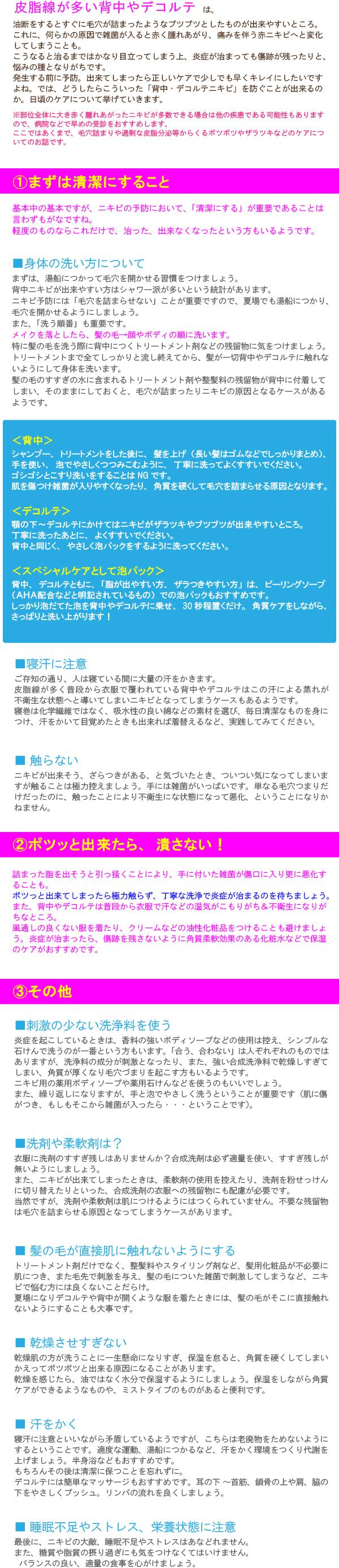 美ルーム3.jpg