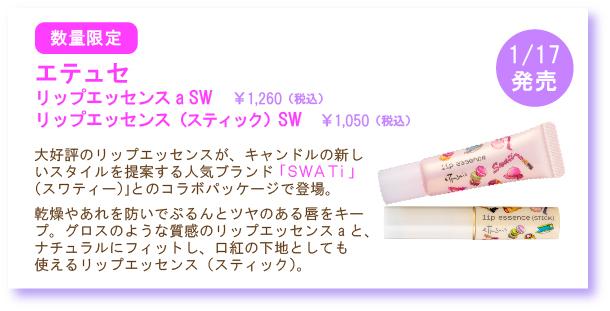 NEW201301-4.jpg
