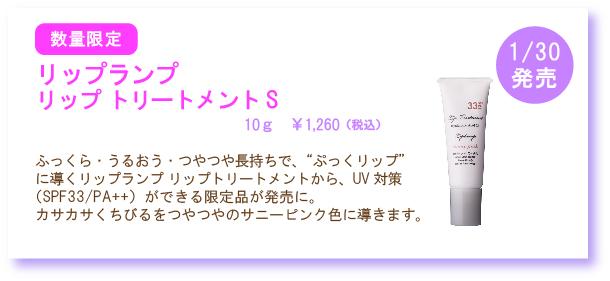 NEW201301-6.jpg