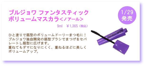 NEW201301-9.jpg