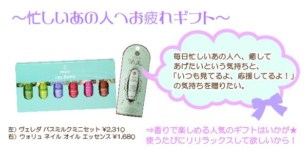 gift-03.jpg