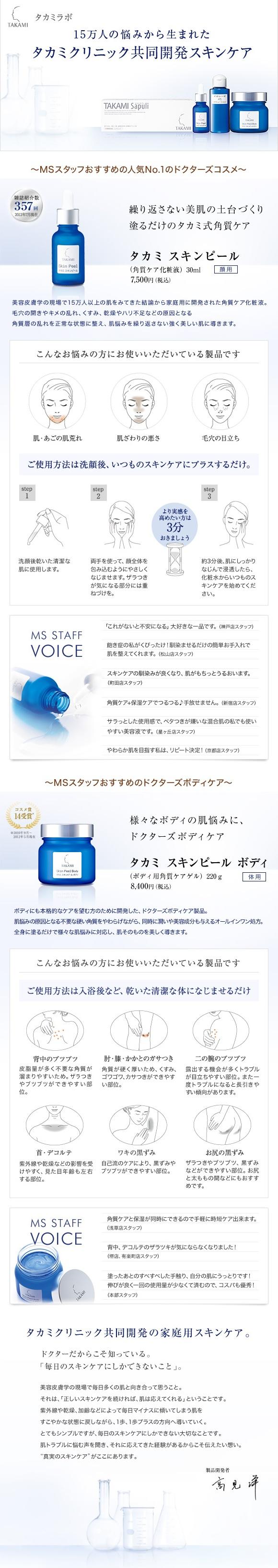 ms_style.jpg