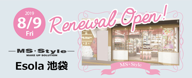 MS・Style , MAKE UP SOLUTION公式サイト ,
